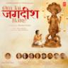 Tulsi Kumar, Neha Kakkar, Dhvani Bhanushali, Parampara Thakur, Jubin Nautiyal, Sachet Tandon, Guru Randhawa & Millind Gaba - Om Jai Jagdish Hare - Single