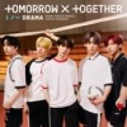 download lagu TOMORROW X TOGETHER Everlasting Shine