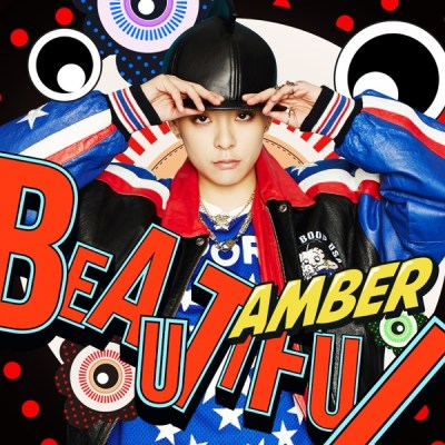 AMBER - The 1st Mini Album Beautiful - EP