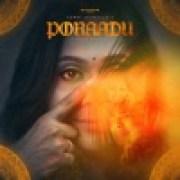 download lagu Gowri Arumugam, Fauziah Latiff, Kannan Raajamanickam, Jasper Supayah & Vinesmaran Sivalingam Poraadu