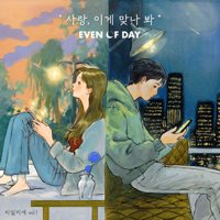 Download Mp3 DAY6 (Even of Day) - so this is love