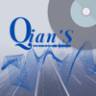 Qian's - Kisah Terindah - EP