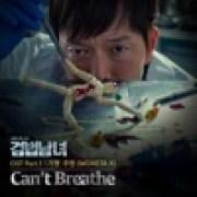 download lagu Kihyun & JOOHONEY Can't Breathe