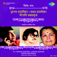 Ki Je Tomar Sanga Priya Bhupen Hazarika MP3