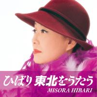 Midaregami Hibari Misora