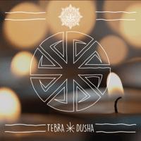 Dusha Tebra