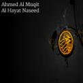 Free Download Ahmed Al Muqit Al Hayat Naseed Mp3