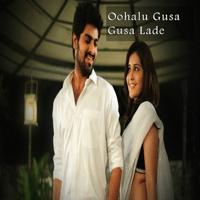 'Em Sandeham Ledu Kalyan Koduri & Sunitha