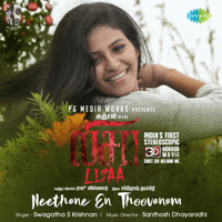 Neethane En Thoovanam (From