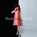 Music Download Tia Deal With The Devil Mp3