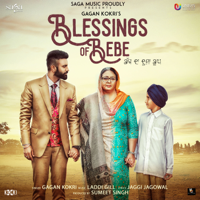 Blessings of Bebe Gagan Kokri MP3