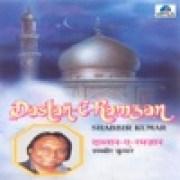 download lagu Shabbir Kumar Mahen Saiyam Hai