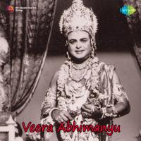 Paarthen Siritthaen P. B. Sreenivas & P. Susheela