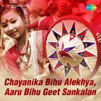 Dehi Oi Hen Batorot Bhupen Hazarika & Runumi Bhattacharya