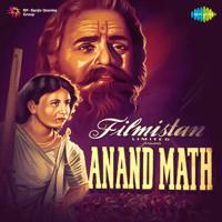 Vande Mataram (Female Vocals) Lata Mangeshkar