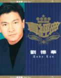 Free Download Andy Lau 一起走過的日子 Mp3