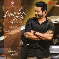 Home Coming Thaman S.