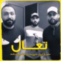 Free Download Jassim, Mahmoud Al Turki & Mustafa Alabdallah Taal Mp3