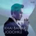 Free Download Khai Bahar Jodohku Mp3