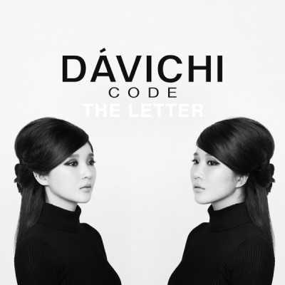 Davichi - 다비치코드 - 편지 - Single