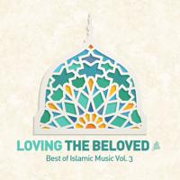 Ya Nabi Salam Alayka Maher Zain MP3