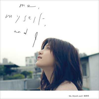 陈妍希 - Me, Myself, and I
