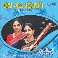 Thyagaraja - Atana - Adi (Live) Ranjani - Gayatri, Arunpraksh, Udupi Sridhar & R. K. Shriram