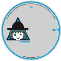 Distinctive Gallya & Shosho MP3