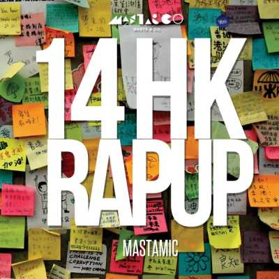 MastaMic - 14 HK Rap Up