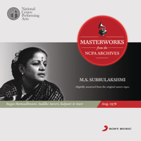 Raga Hamsadhwani (Guruvandanam, Vathapi Ganapathim) M. S. Subbulakshmi