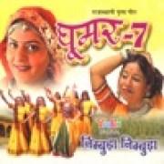 download lagu Rekha Rao & Mukesh Bagda Mahen Pihariyo Pyaro Ghano Laage