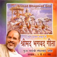 Chapter 16 Pujya Bhaishri Rameshbhai Oza MP3