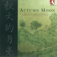 Chao Yuan Song The Chinese Virtuosi