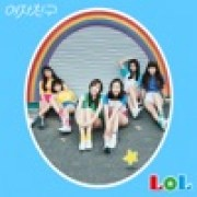 download lagu GFRIEND Gone with the wind