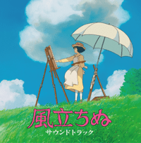 Nahoko (An Unexpected Meeting) [with Joe Hisaishi] Joe Hisaishi
