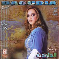 Ya Talein Lektama Zina Daoudia