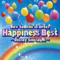 Disney Medley II Tokyo Kosei Wind Orchestra & Naohiro Iwai MP3