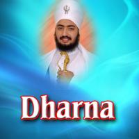 Dariye Kartar Tion Sant Baba Ranjit Singh MP3