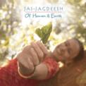 Free Download Jai-Jagdeesh In Dreams Mp3