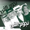 Free Download Hussin Qoryash Dakhilak Mp3