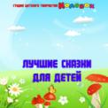 Free Download Children's Art Studio