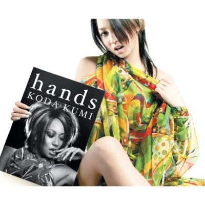 幸田来未 - hands - EP