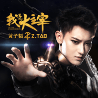 I'm the Sovereign Z.Tao