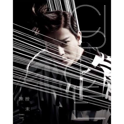 陈晓东 - 2014 Circle