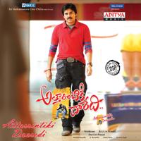 Aaradugula Bullet Vijay Prakash & M. L. R. Karthikeyan MP3
