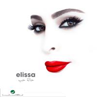 Hob Kol Hayaty Elissa MP3