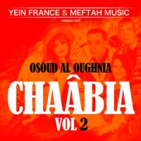 Galb Galb Yassin MP3