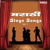 Shree Ram Jai Ram Jai Jai Ram Jitendra Abhisheki