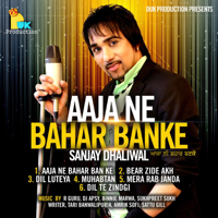 Bear Zide Akh Sanjay Dhaliwal