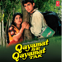 Ae Mere Humsafar Alka Yagnik & Udit Narayan